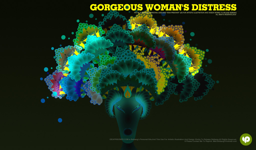 Gorgeous woman's distress